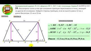 К ОГЭ по математике  Задача на т  Пифагора  29,09,16 Шеховцов В А