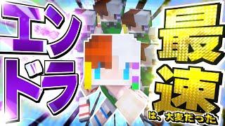 【ゆっくり実況】極・ゆっくりKしかいないマインクラフト Part1 【Minecraft】