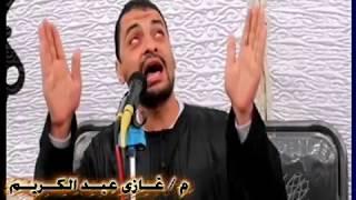 عزاء الحاج مصطفى العشرى الشيخ محمود الطرشوبى   السنبلاوين 9-5-2018