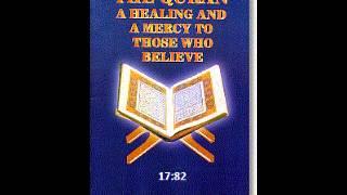 Surah Al-Muminun Verse 14 [Itching dua]