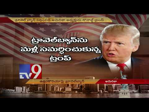 Trump travel ban on North Korea, Venezuela and Chad - TV9