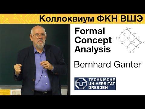 [Коллоквиум]: Formal Concept Analysis: A Useful Example of Modern Mathematics