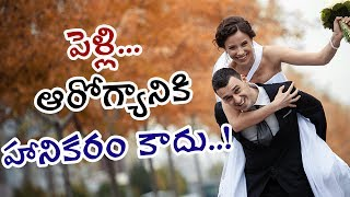 Marriage Is Good For Your Health ! | Oneindia Telugu
