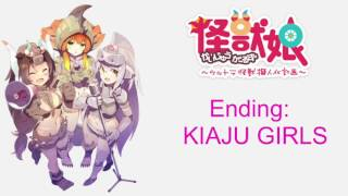 Kaiju Girls Ending Full 怪獣娘 かいじゅうがーるず ED FULL