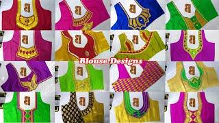 blouse back neck designs 2020