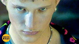 RevoЛЬveRS - Ты у меня одна / Official Video 2000 г. / Супердискотека 90-х /  Вспомни и Танцуй!