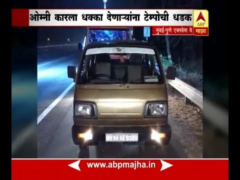 Panvel : 3 people died in mumbai pune expressway accident