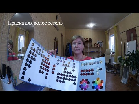 Натяжные потолки цвета каталог фото