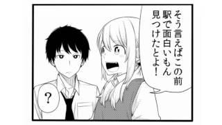 四コマ動画。テスト用です(´∀`) http://chancro.jp/