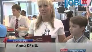 """Многодетная семья выиграла автомобиль в акции от """"Макдоналдс"""""""