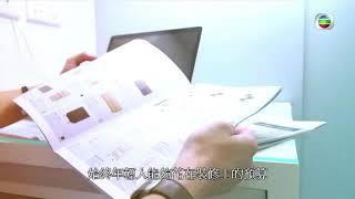 安樂蝸水泉澳邨政府公屋(kevin lai design)