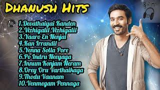 Dhanush Hits Songs/Jukebox/All hits songs/Isaiplaylist