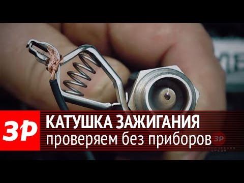 Опель разборки авто в Москве, запчасти б у купить