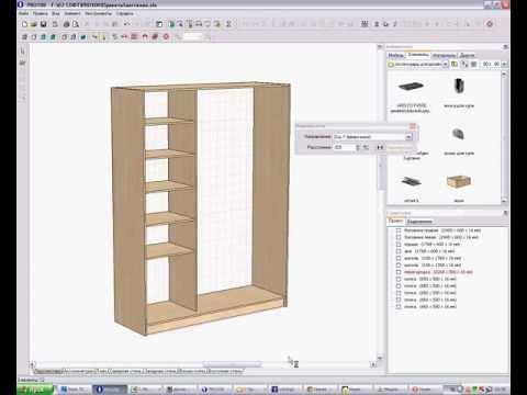 видео: Видеоуроки pro100. Проектирование шкафа-купе. Часть 2