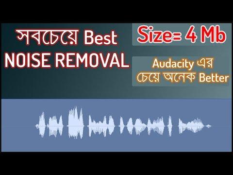 Nch wavepad sound editor masters edition 4 24 + keygen | NCH WavePad