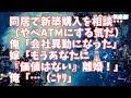Onmyoji / Kyomei Hashimoto's channel (Japanese fortune ...