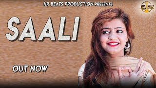 Haryanvi Songs | SAALI साली | Riyanshu Gujjar | New Haryanvi Songs Haryanavi 2019