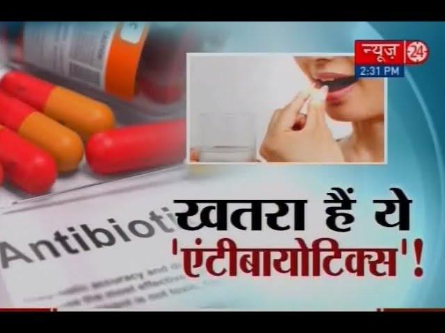 Sanjeevani    The Danger of Antibiotics   