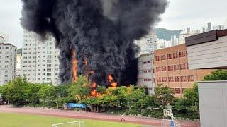 서울 은명초서 화재…교사 2명 연기흡입  연합뉴스TV …