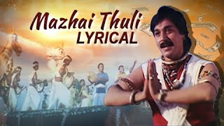 Lyrical : Mazhai Thuli with Lyrics l Sangamam | Rehman, Bindiya