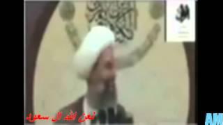 ماذا قال الشيخ الشهيد نمر عن ال سعود اليهود