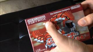 Pokemon Ruby [Japanese Import] Unboxing
