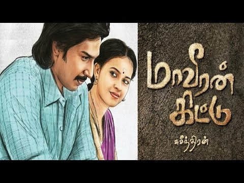 Maaveeran Kittu Full Movie Review |...