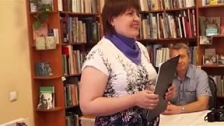 """Библиотека №2 """"Библиотечный урок как способ приобретения навыков поиска и переработки информации"""""""