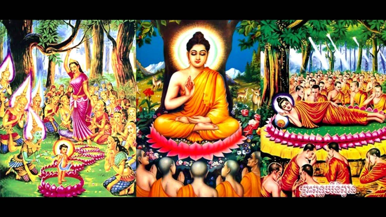 Рождение будды открытка