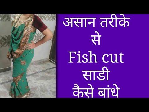Fish Cut Style Saree Draping || Mermaid Style || (Hindi)