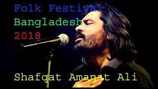 Gambar cover Allah Waariyan । Shafqat Amanat Ali । Stage performmence