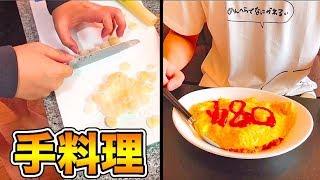 【料理動画】オトコの手料理『オムライス&チャーハン編』【オパズキッチン】