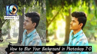 how to change photo background .