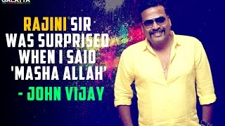 Rajini Sir Was Surprised When I Said Masha Allah- John Vijay |  Kabali Success Meet