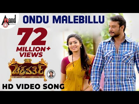 Ondu Malebillu from the movie Chakravarthi