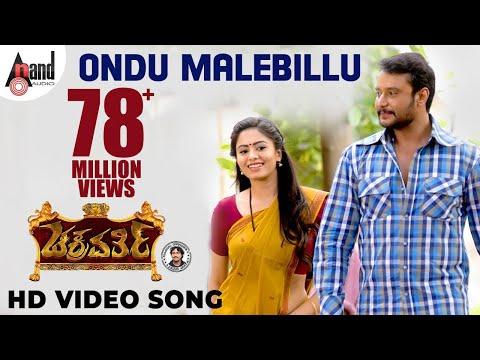 Chakravarthy | Ondu Malebillu | Darshan | Deepa Sannidhi | Kannda HD Video Song 2017 | Arjun Janya