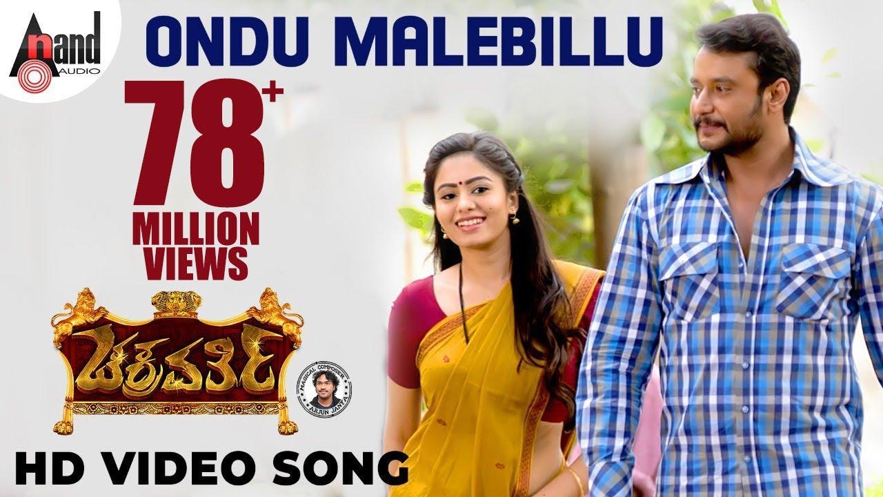 Chakravarthy | Ondu Malebillu | Kannada HD Video Song | Darshan | Deepa Sannidhi | Arjun Janya