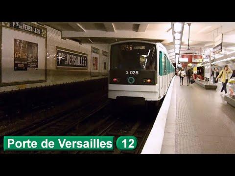 Porte de Versailles | Ligne 12 : Métro de Paris ( RATP MF67 )