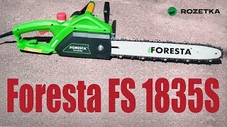 Огляд електропили Foresta FS 1835S з Rozetka