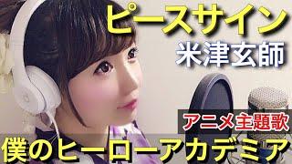 チャンネル登録 https://www.youtube.com/user/hiro3nimum ーーーーーー...