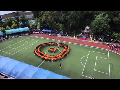 บูม นิเทศศาสตร์(ภาคบ่าย) สวนสุนันทา 57