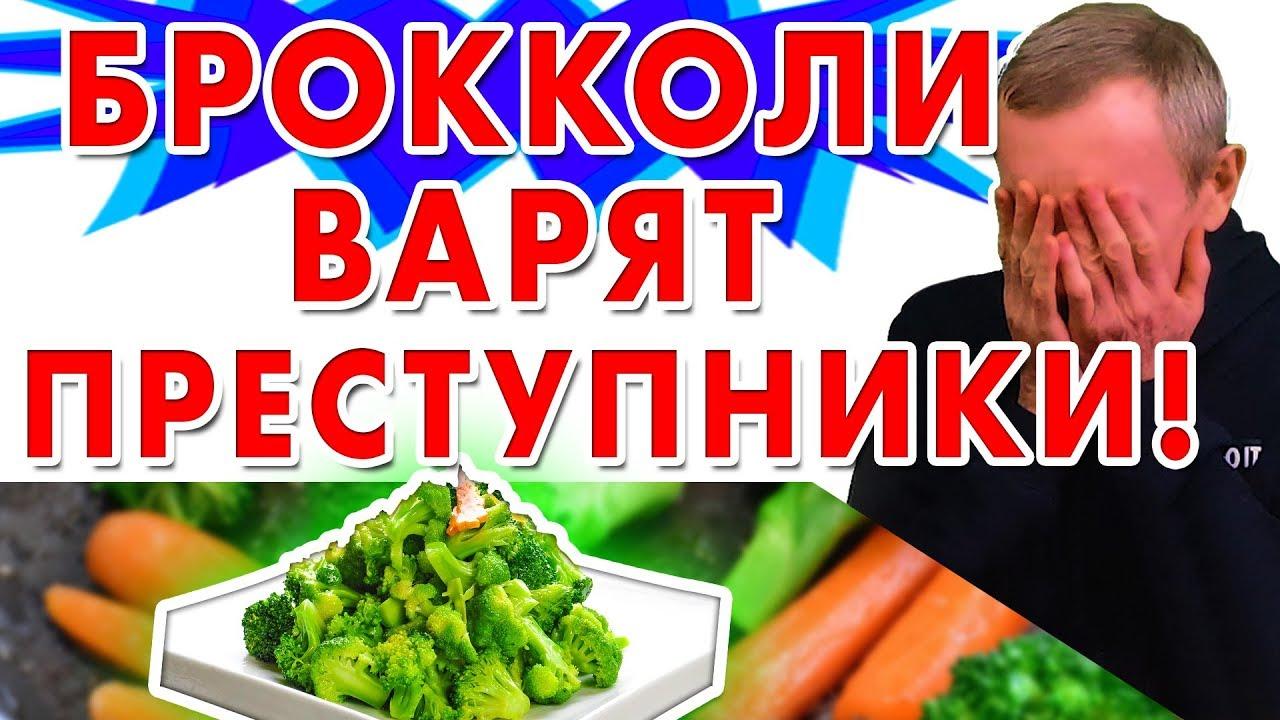 НАИВКУСНЕЙШАЯ ПАСТА ИЗ БРОККОЛИ! Островский. Отрубной хлеб, здоровое питание, рецепт. Формула 106
