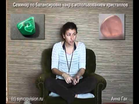 Лекции по свойствам камней: Розовый кварц и Малахит