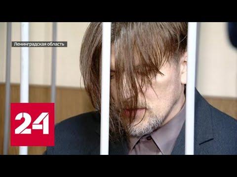 Тайна дома ужасов под Гатчиной - Россия 24
