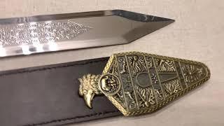 Меч Гладиус Гая Юлия Цезаря с ножнами, Julius Caesar Gladius Sword With Scabbard, Art Gladius 211V