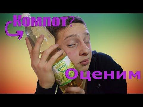 """Дегустация алкоголя """"Виноградный день"""" от OSF"""