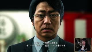 #44 Yakuza 6   Last Battle and Ending