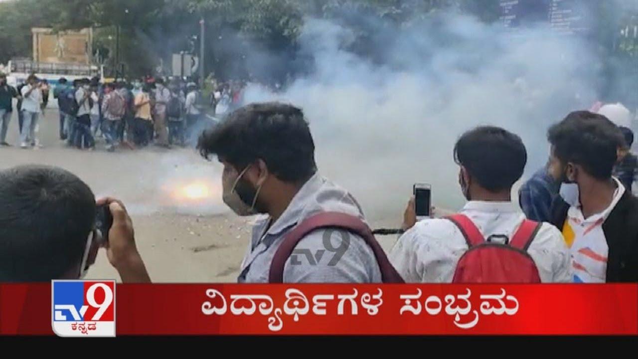 Download TV9 Kannada Headlines @ 3PM (15-09-2021)