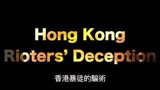 HONG KONG protester turn to terrorism