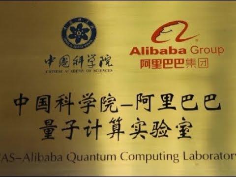China Launches 11-Qubit Quantum Computing Service to Public